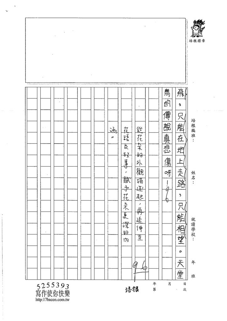 106W6107 彭柏齡 (4)