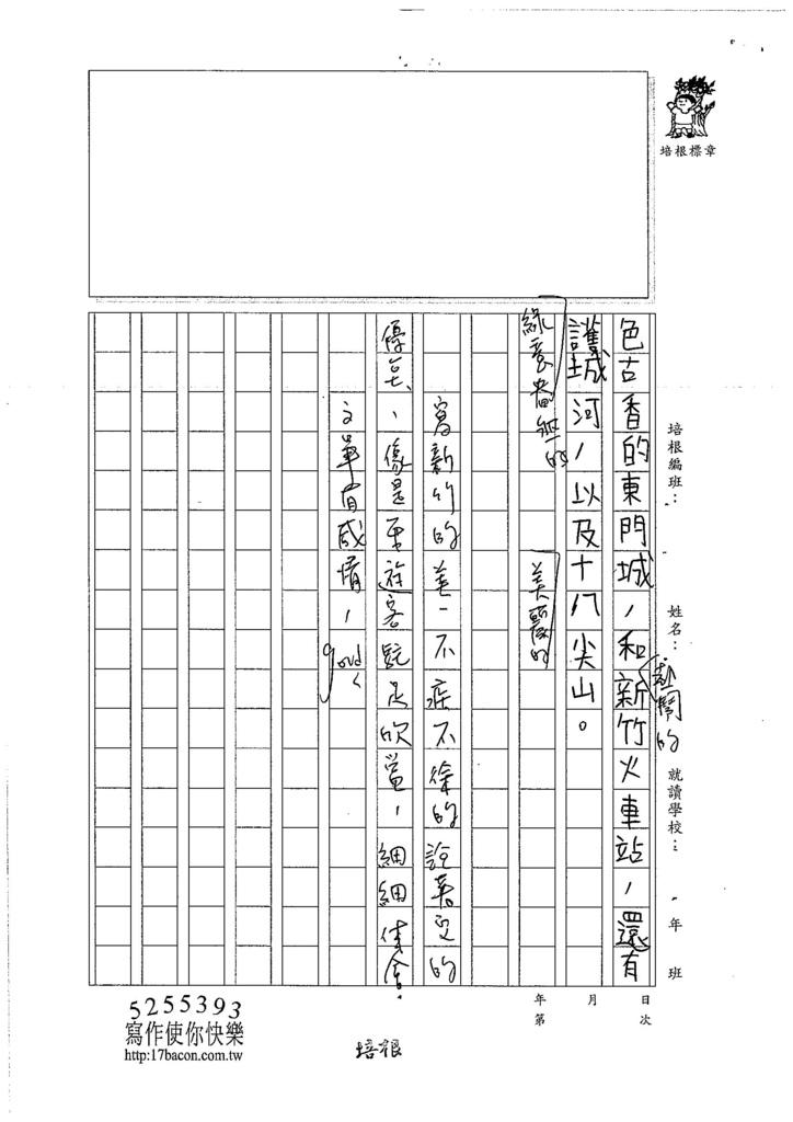 106W6105 魏翊州 (3)