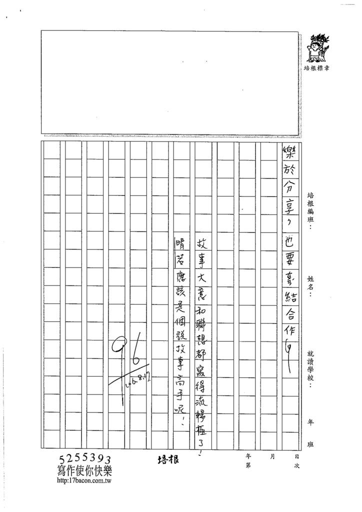 106TMW303柯晴若 (3)