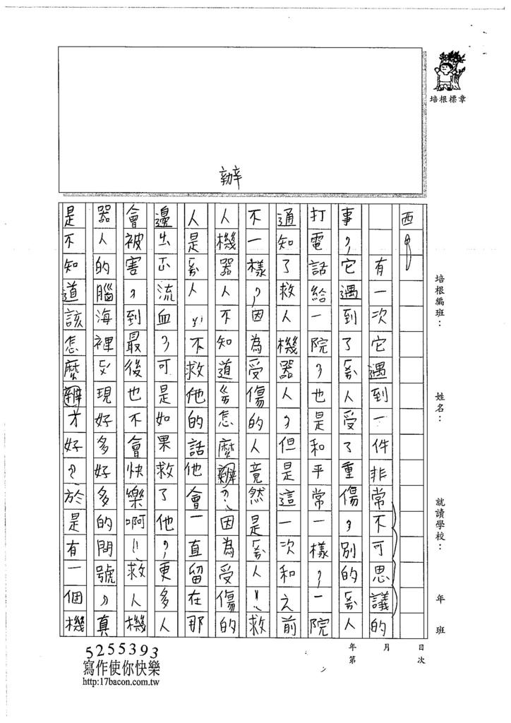 106TMW306柯晴若 (2)
