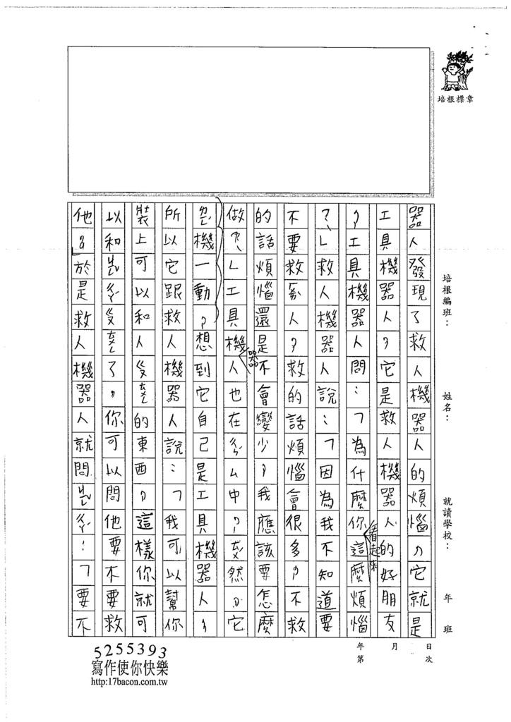 106TMW306柯晴若 (3)