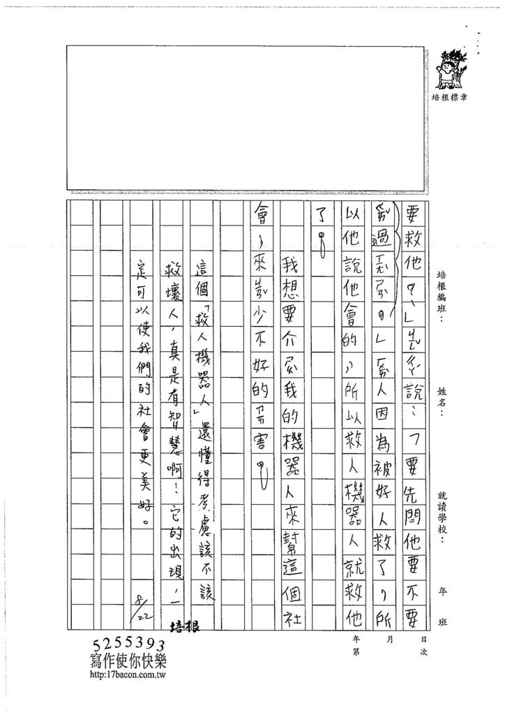 106TMW306柯晴若 (4)