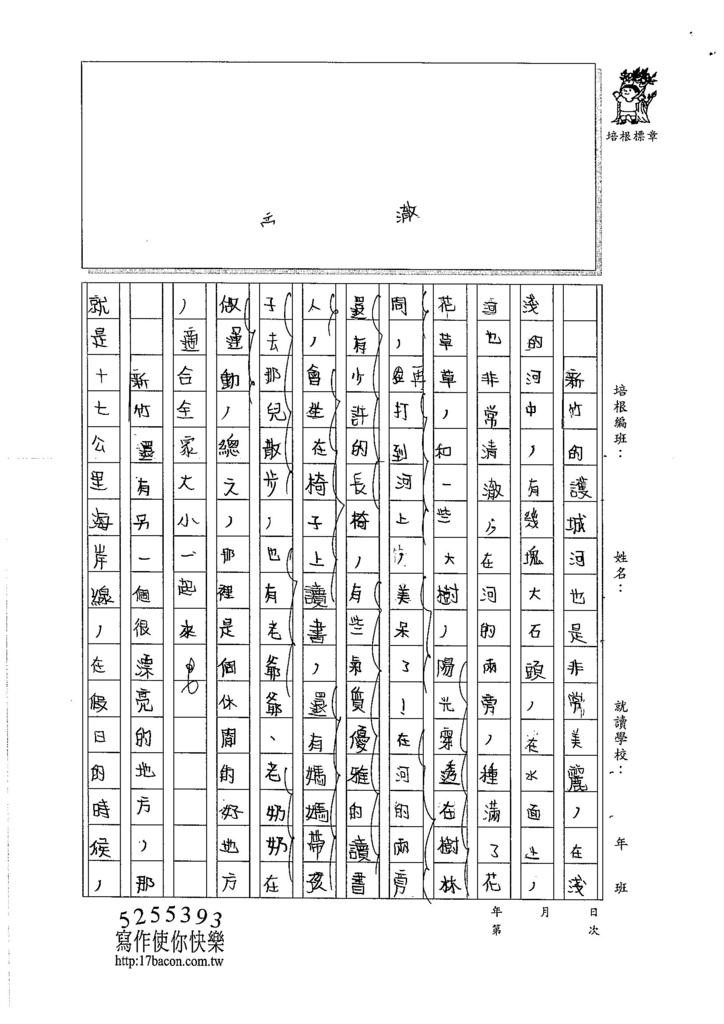 106W6105 林恩睿 (2)