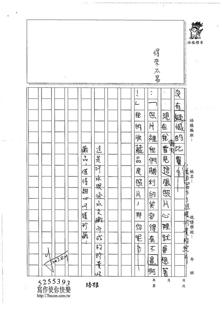 106WA108 張羽萱 (3)