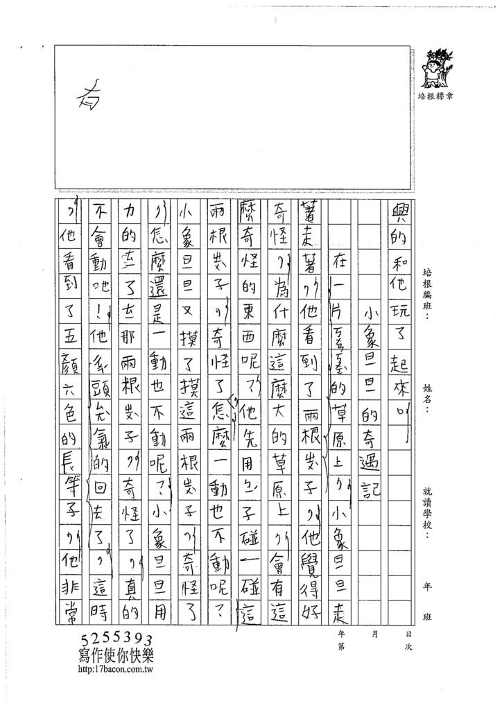 106W3108 柯晴若 (3)