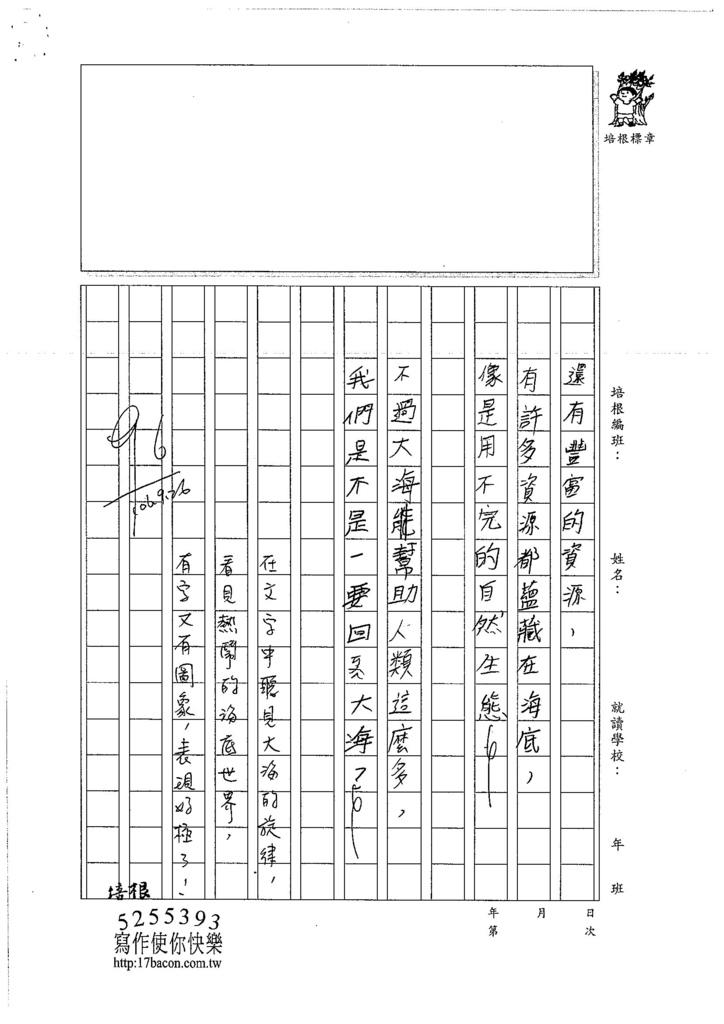 106W4201 林子筠 (3).jpg