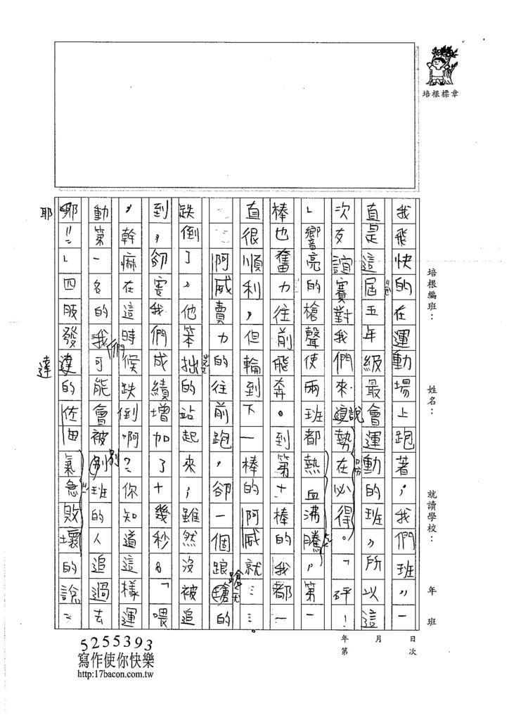 106W6202 張嘉芯 (3)