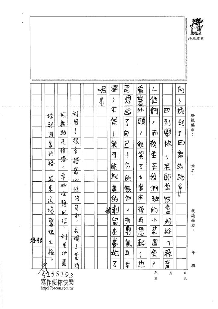 106W6204 林彥志 (6)