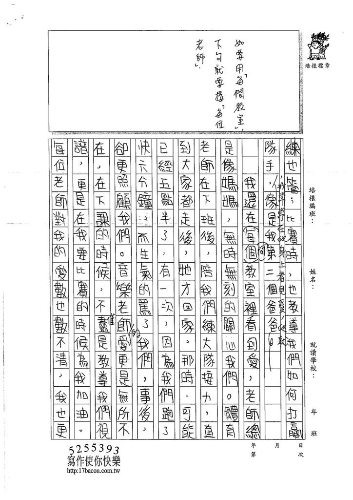 106WA210 張祐慈(2)