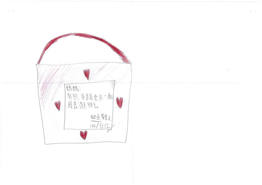 106W3210 劉律妤 (3)