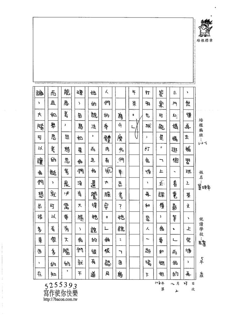 106W5302童映辛 (3)