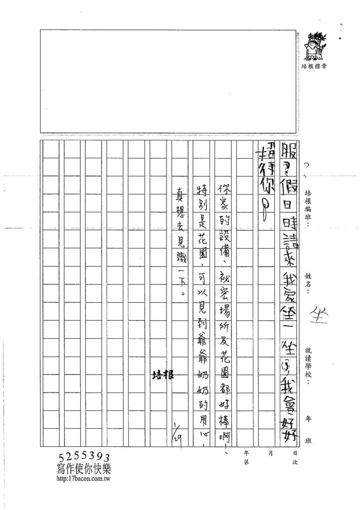107WMB01吳棋宏 (3)