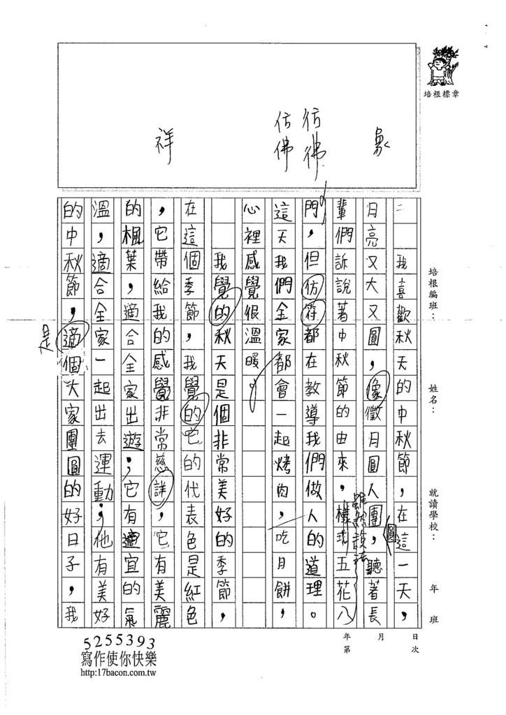 107WMA02周澤淋 (2)