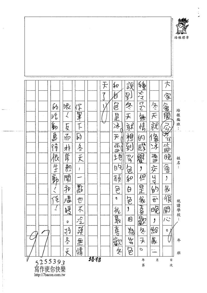 107WMA02陳子晴 (3)