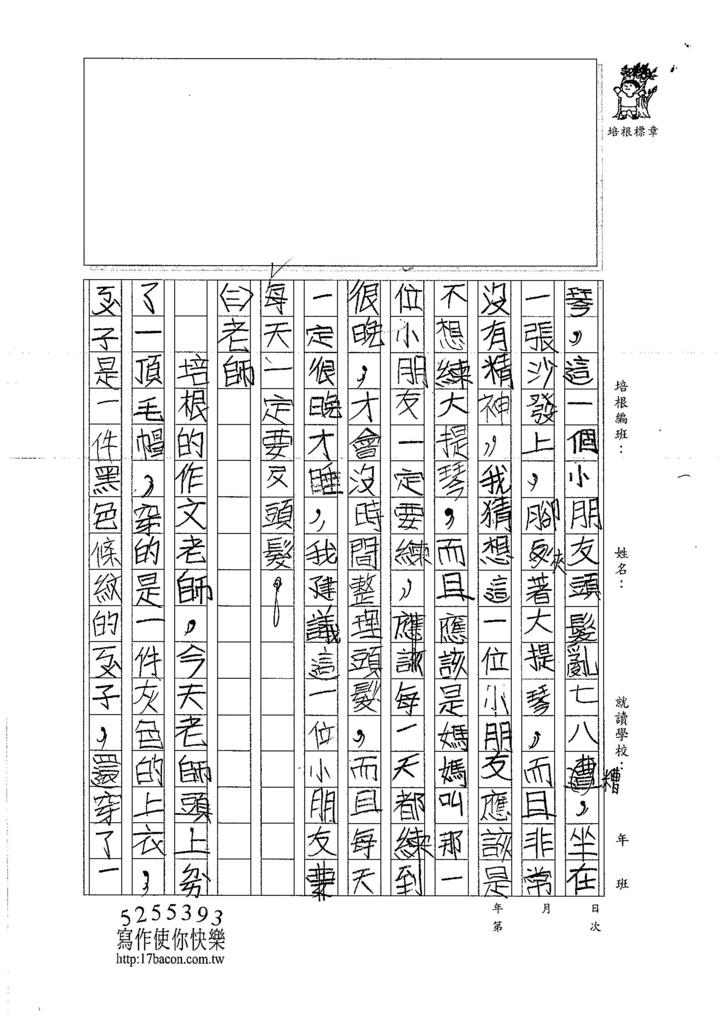 107WMB03李欣芸 (2)