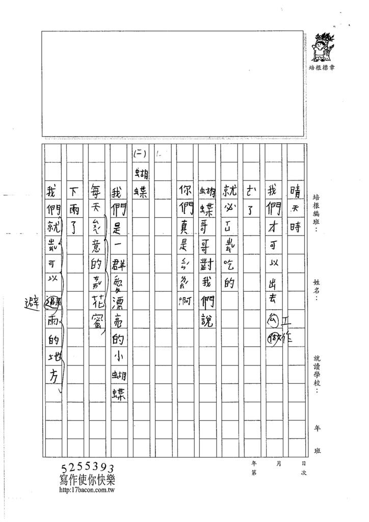 107WMB05邱宇謙 (2)