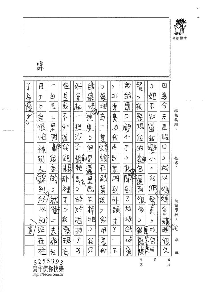 107WMA06周亮宇 (2)