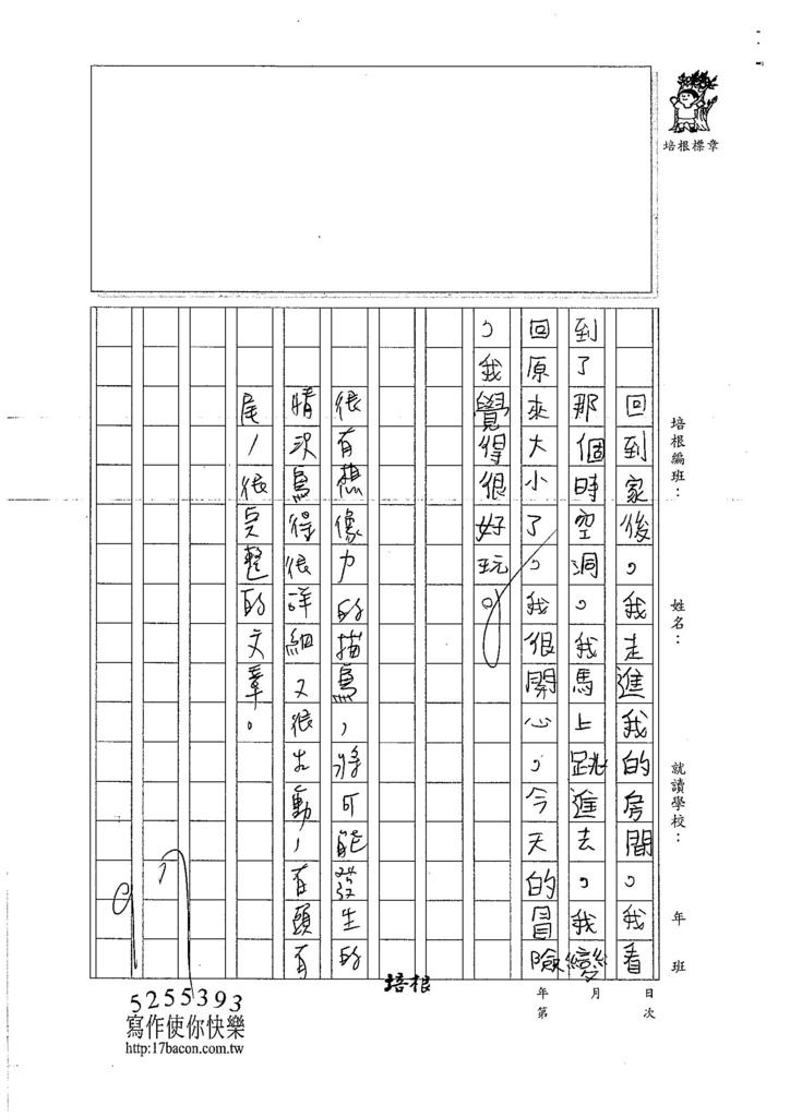 107WMA06周亮宇 (3)