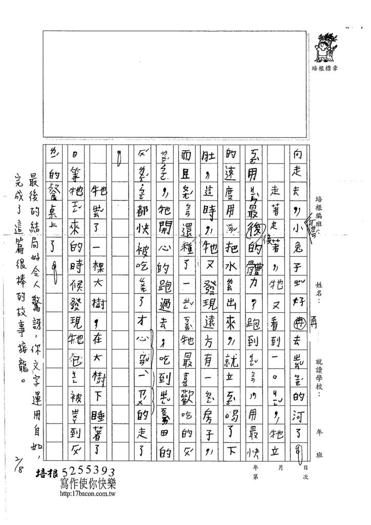 107WMB07邱宇謙 (2)