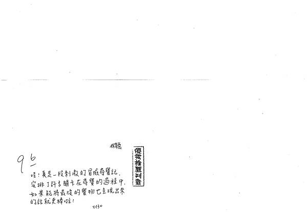 106W3306徐莘喬 (3)