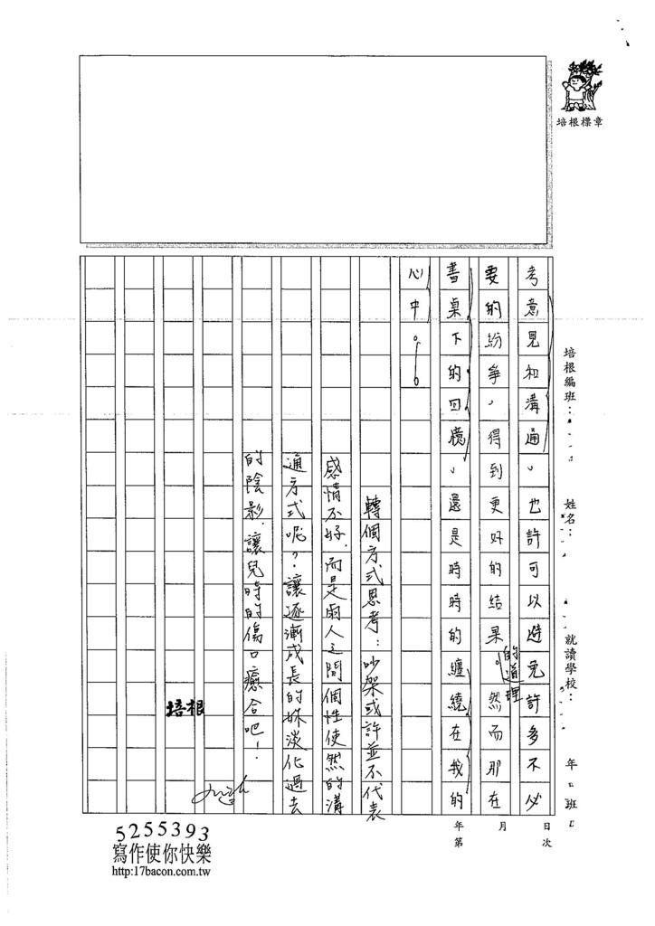 106WG305馬潔恩 (3)
