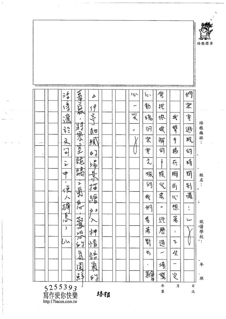 106WG305林伊亭(4)