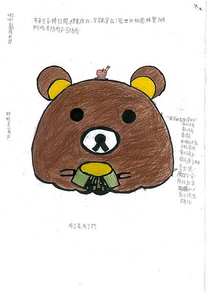 106W3306林禹彤 (3)