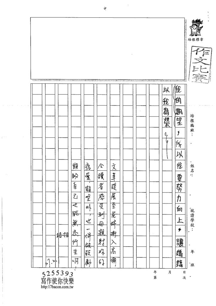 106WA305張羽萱 (3)