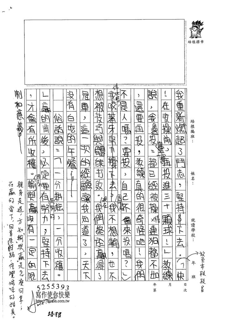 106WA310張祐慈 (3)