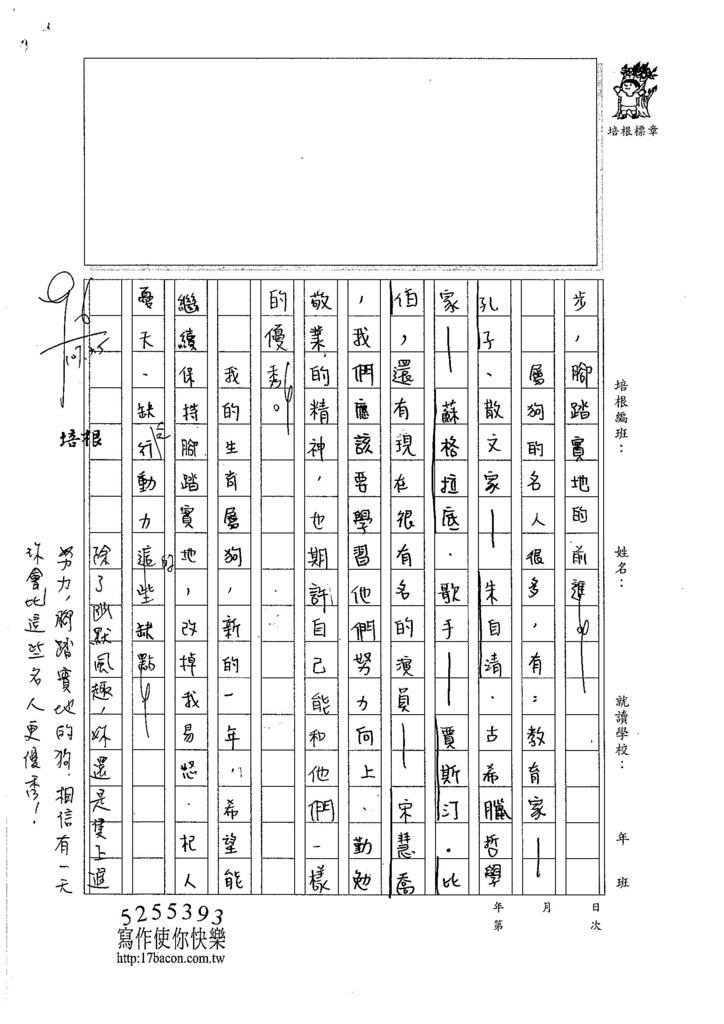 106W6310張云曦 (2)