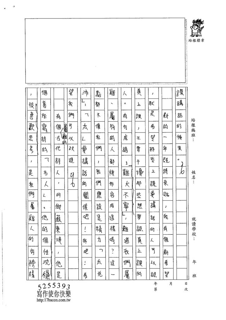 106W6310郭耘真 (2)