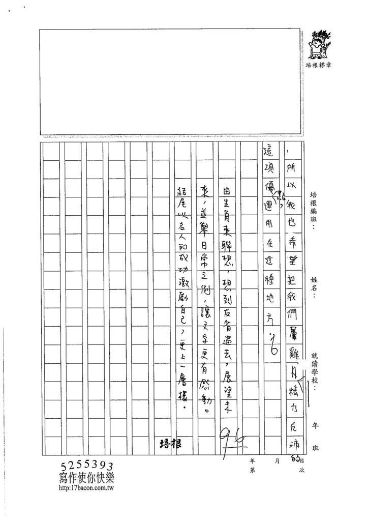 106W6310郭耘真 (3)