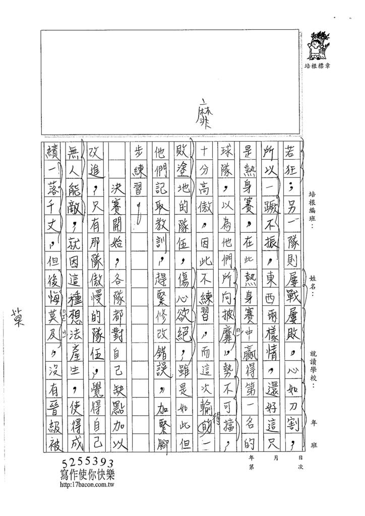 107W6401林庭宇 (2)