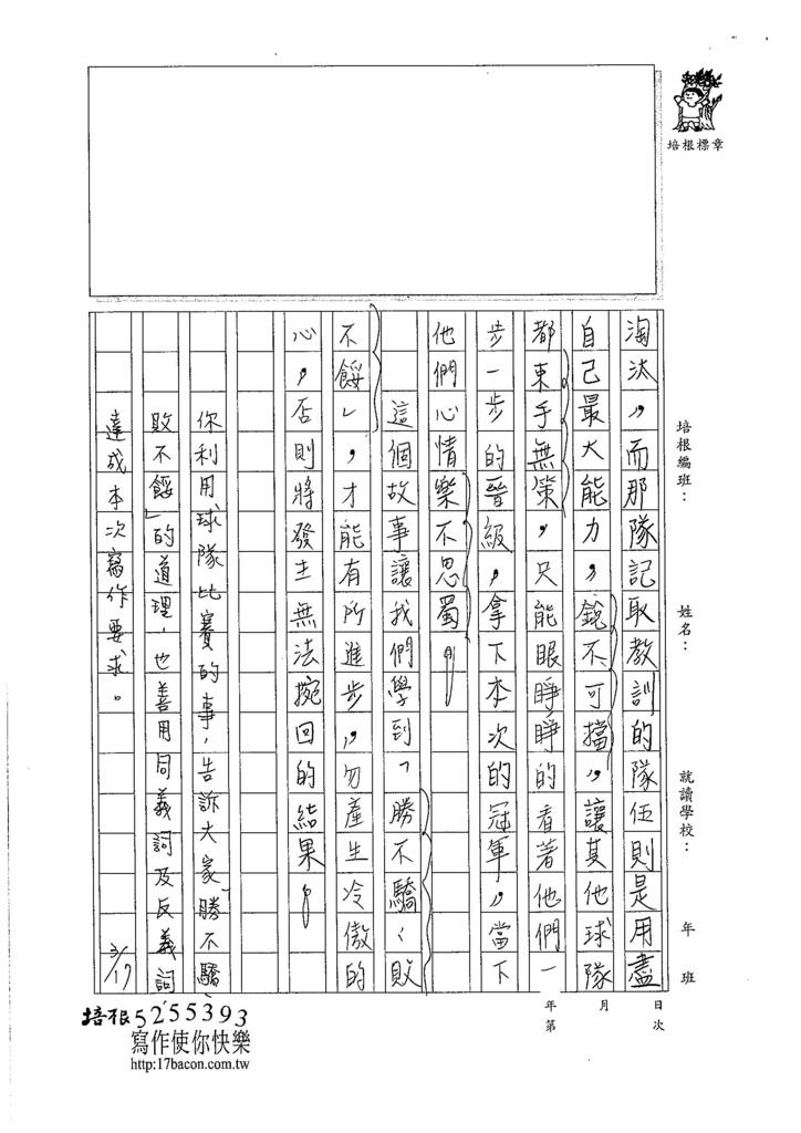 107W6401林庭宇 (3)
