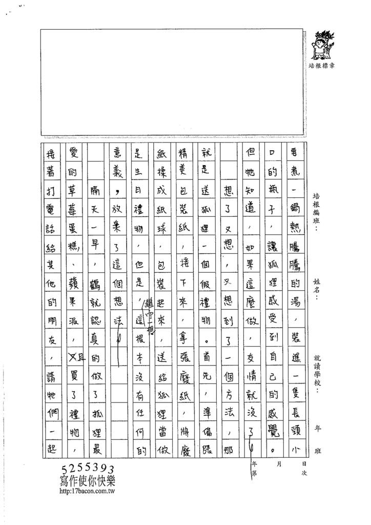 107W6401張云曦 (2)