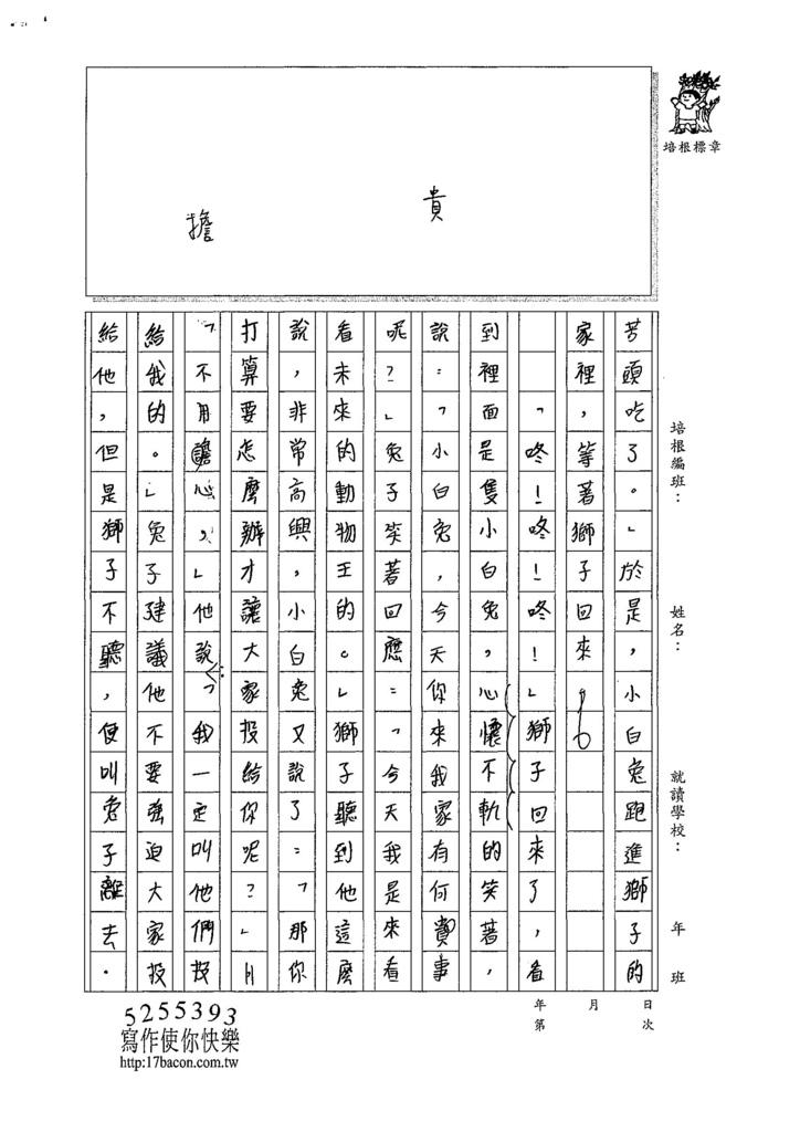 107W6401許宜莉 (2).jpg