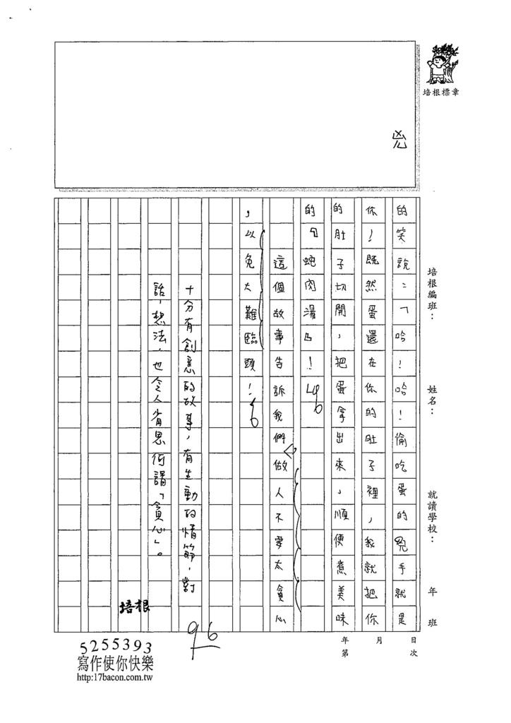 107W6401郭耘真 (2).jpg