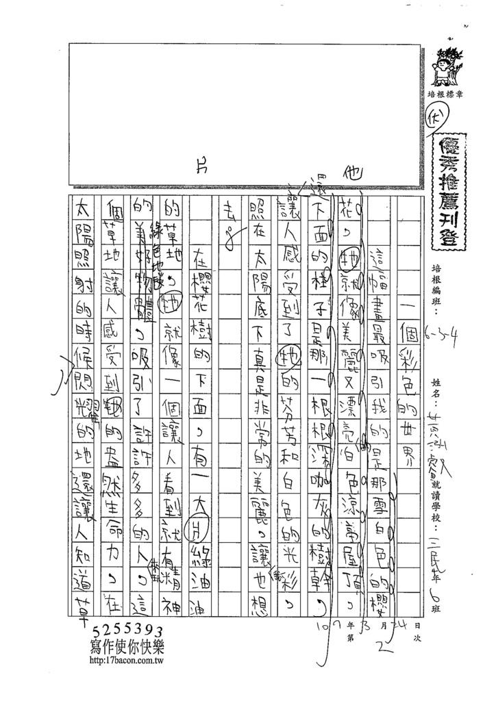 107W4402黃泓叡 (1).jpg