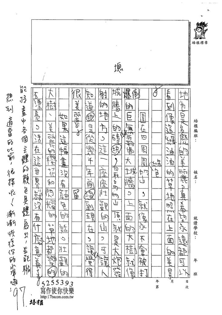 107W4402黃泓叡 (2).jpg