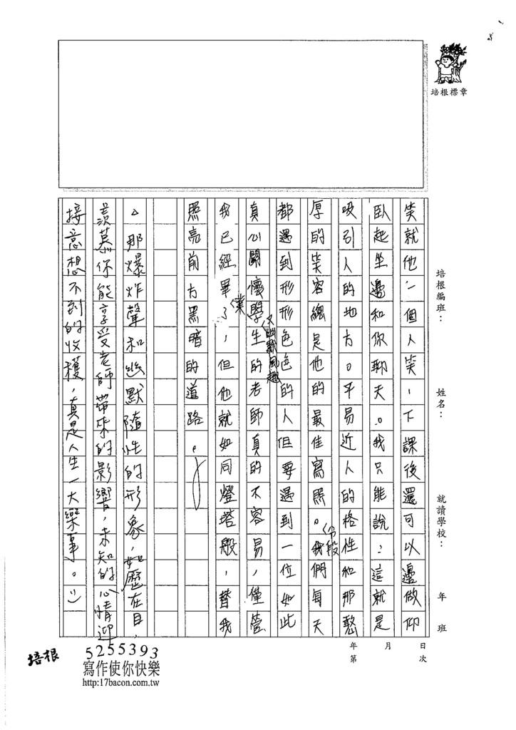 107WG401張子浩 (3)