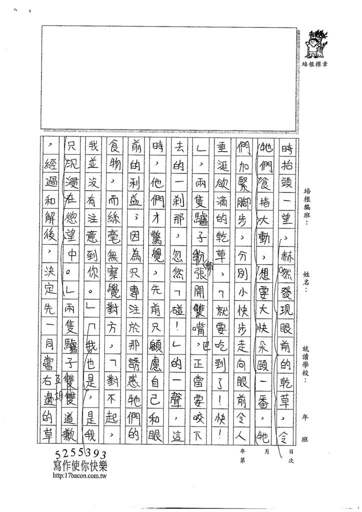 107WA401黃颽蓁 (2)