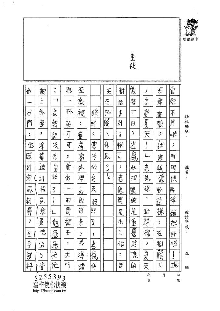 107W6401吳韶恩 (2).jpg