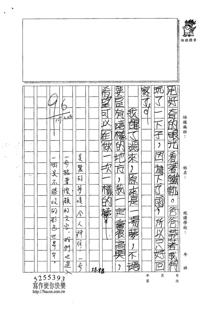 107W4402陳俊穎 (3).jpg