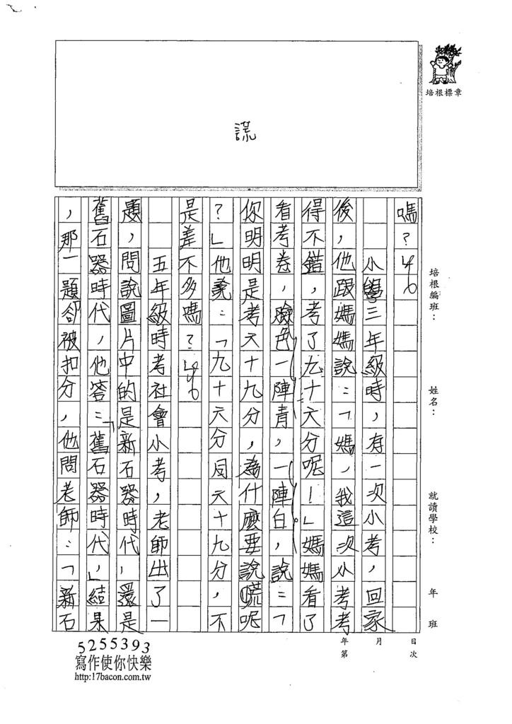 107W6402林羿緹 (3).jpg