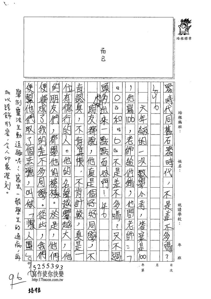 107W6402林羿緹 (4).jpg