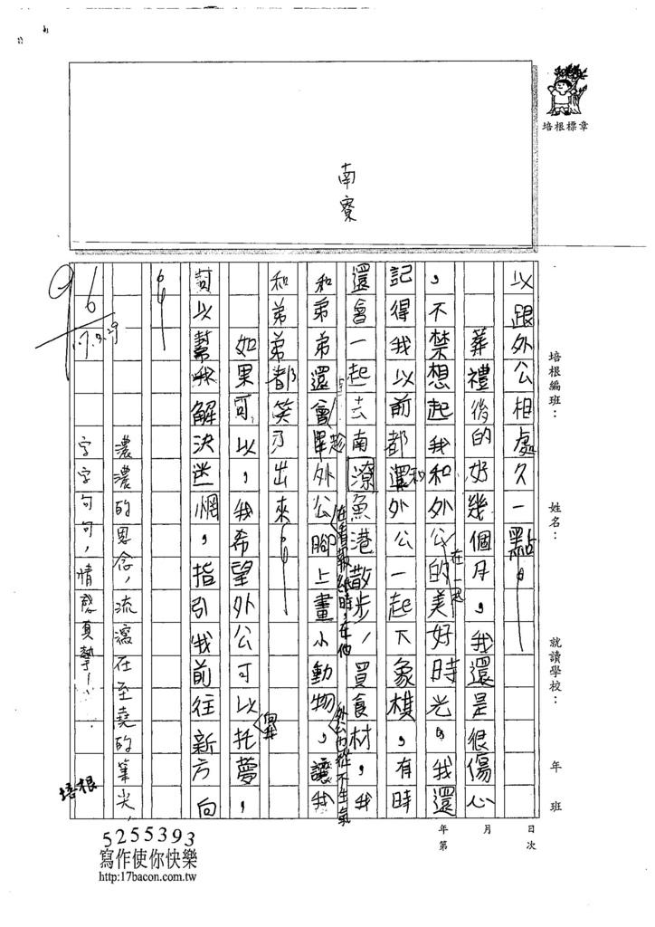 107WS402鍾至堯 (2).jpg