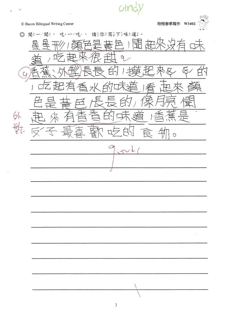 107W3402李欣芸 (2).jpg