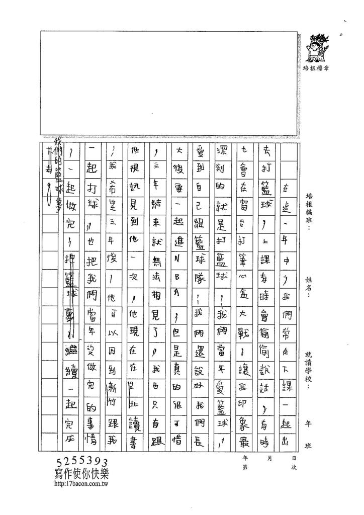 107W5402陳秉宏 (2).jpg