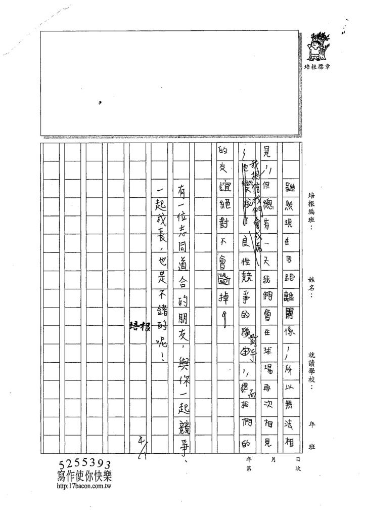 107W5402陳秉宏 (3).jpg