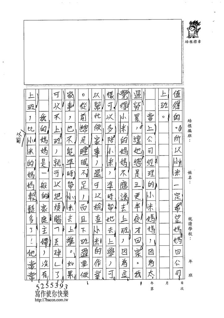 107W4403廖振宇 (2).jpg